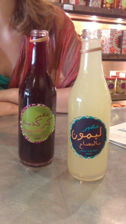 zooba drinks